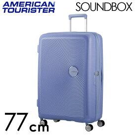 サムソナイト アメリカンツーリスター サウンドボックス 77cm デニムブルー American Tourister Sound Box Spinner 97L〜110L EXP【送料無料】※北海道・沖縄・離島を除く