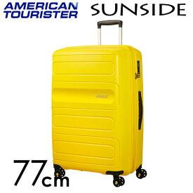 サムソナイト アメリカンツーリスター サンサイド 77cm サンシャインイエロー American Tourister Sunside Spinner 106L〜118L EXP【送料無料】※北海道・沖縄・離島を除く