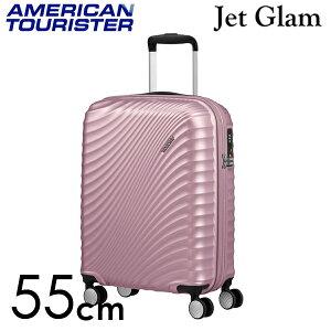 『期間限定ポイント10倍』サムソナイト アメリカンツーリスター ジェットグラム 55cm メタリックピンク Jetglam 35.5L【送料無料】