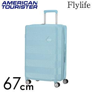 サムソナイト アメリカンツーリスター フライライフ スピナー 67cm ソフトミント Samsonite American Tourister FLYLIFE spinner 70L〜81L EXP 125244-5105