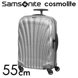 サムソナイト コスモライト リミテッド エディション 55cm アルミニウム Samsonite Cosmolite Limited Edition 73349-1004 36L【送料無料】※北海道・沖縄・離島を除く