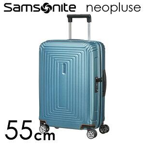 『期間限定ポイント10倍』サムソナイト ネオパルス スピナー 55cm マットアイスブルー Samsonite Neopulse Spinner 38L 65752-5344【送料無料】