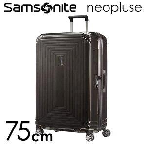 『期間限定ポイント5倍』サムソナイト ネオパルス スピナー 75cm メタリックブラック Samsonite Neopulse Spinner 94L 65754-2368【送料無料】