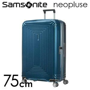 『期間限定ポイント10倍』サムソナイト ネオパルス スピナー 75cm メタリックブルー Samsonite Neopulse Spinner 94L 65754-1541【送料無料】