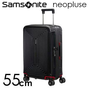 『期間限定ポイント10倍』サムソナイト ネオパルス スピナー 55cm マットブラック Samsonite Neopulse Spinner 38L 65752-4386【送料無料】