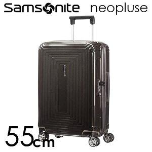 『期間限定ポイント10倍』サムソナイト ネオパルス スピナー 55cm メタリックブラック Samsonite Neopulse Spinner 38L 65752-2368【送料無料】