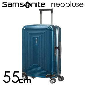 『期間限定ポイント5倍』サムソナイト ネオパルス スピナー 55cm メタリックブルー Samsonite Neopulse Spinner 38L 65752-1541【送料無料】