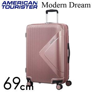 『期間限定ポイント5倍』サムソナイト アメリカンツーリスター モダンドリーム 69cm ローズゴールド American Tourister Modern Dream Spinner 70L〜81L EXP【送料無料】