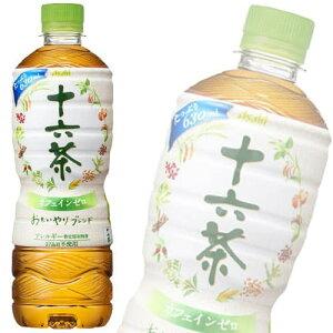 アサヒ 十六茶 630ml×48本【送料無料】