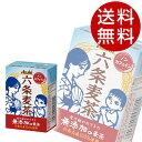 アサヒ 六条麦茶 100ml×54本入 (18本×3箱)【送料無料】※北海道・沖縄・離島を除く