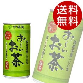 伊藤園 おーいお茶 (190ml×60本入)【お茶 緑茶】【送料無料】※北海道・沖縄・離島を除く