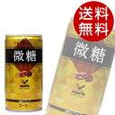 神戸居留地 微糖コーヒー(185g×90本入)【コーヒー 缶コーヒー】【送料無料】※北海道・沖縄・離島を除く