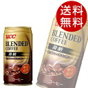 UCC ブレンドコーヒー 微糖(185g×90本入)【缶コーヒー】【送料無料】※北海道・沖縄・離島を除く