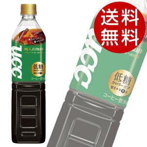 UCC 職人の珈琲 低糖(930ml×24本入)【コーヒー ボトルコーヒー】【送料無料】