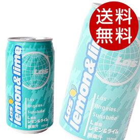 神戸居留地 LAS レモンライム(350ml×48本入)【炭酸飲料 ソーダ】【送料無料】※北海道・沖縄・離島を除く