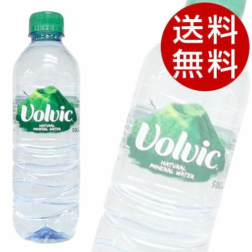 ボルヴィック volvic (500ml×48本入) ミネラルウォーター 送料無料 水 ボルビック ボルヴィック 【送料無料】※北海道・沖縄・離島を除く