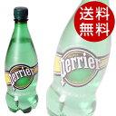 ペリエ(Perrier) 500ml 48本[ ナチュラル ペットボトル 炭酸水 プレーン ]【送料無料】