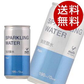 炭酸水 ソーダ(190ml×90本入)【送料無料】