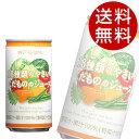 16種の野菜と果物(190ml×60本入)【野菜ジュース】【送料無料】※北海道・沖縄・離島を除く