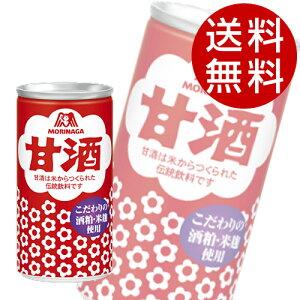 森永 甘酒 190g×60本 【送料無料】