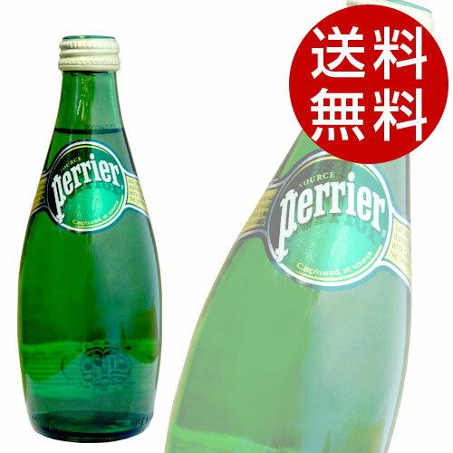 ペリエ プレーン 330ml 瓶 24本 (炭酸水) 【送料無料】※北海道・沖縄・離島を除く