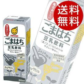 マルサンアイ 豆乳飲料ごまはち 200ml×48本【送料無料】※北海道・沖縄・離島を除く