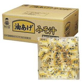 神州一味噌 業務用即席みそ 油あげ 500食(1箱5袋入)セット 【送料無料】※北海道・沖縄・離島を除く