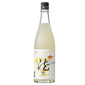 伝統蔵アッサンブラージュシリーズ 純米吟醸酒 泡 AWA 720ml[冷蔵]他商品と同梱不可【4〜5営業日以内に出荷】