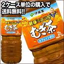 【3〜4営業日以内に出荷】[2ケース以上購入で送料無料]伊藤園 健康ミネラルむぎ茶 2L×6本[賞味期限:4ヶ月以上]…