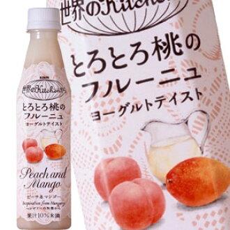 用1发送从长颈鹿世界的厨房到*24部黏糊糊的桃子的furunyu 320mlPET的2箱送[保质期:超过4个月][sekakichi][20万1409][税另算]