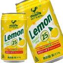 神戸居留地 レモン25 微炭酸 350ml×24本<※72本まで1配送可>【6月2日出荷開始】[税別]