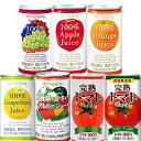 神戸居留地 果汁100%・野菜ジュース 選り取り 185g×30本[賞味期限:4ヶ月以上]3ケース毎に送料がかかります【12月1日出荷開始】[税別]