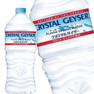 【10月27日出荷開始】大塚食品 クリスタルガイザー[CRYSTAL GEYSER] 1LPET×12本[水・ミネラルウォーター][賞味期限:1年以上]2ケース毎に送料がかかります[税別]