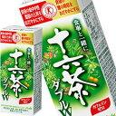 アサヒ飲料 食事と一緒に十六茶Wダブル 250ml紙パック×24本[トクホ 特保 ブレンド茶 お茶]4ケース毎に送料がかかりま…