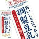 【6月30日出荷開始】ソヤファーム おいしさスッキリ調整豆乳 200ml紙パック×24本[特定保健用食品・トクホ][賞味期限:製造より90日] 4ケース毎に送料がかかります[税別]