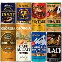 【3〜4営業日以内に出荷】[代引不可]コカコーラ ジョージア コーヒー 185g、250g缶×30本 選り取り[賞味期限:2ヶ…