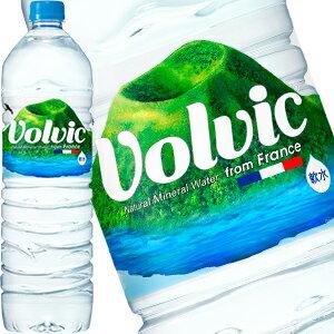 キリン ボルヴィック[volvic/ボルビック]水・ミネラルウォーター 1.5LPET×12本<※12本まで1配送可>【4〜5営業日以内に出荷】[税別]