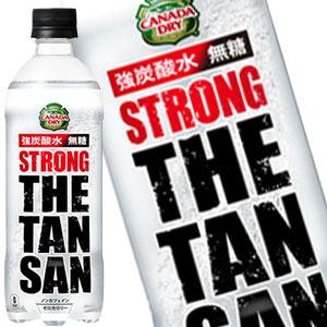 [エントリー+1ケース購入ごとに500ポイント]コカコーラ カナダドライ THE TANSAN[ザ・タンサン ザタンサン] 490mlPET×24本[賞味期限:2ヶ月以上]【3〜4営業日以内に出荷】炭酸水 強炭酸水