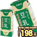 [全品対象先着順クーポン配布中]九州乳業 みどり豆乳 成分無調整豆乳 1000ml紙パック×12本[6本×2ケース]北海道、沖…