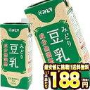 [全品対象先着順クーポン配布中]九州乳業 みどり豆乳 成分無調整豆乳 1L紙パック×18本[6本×3ケース]北海道、沖縄…