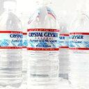 [sale][送料無料]クリスタルガイザー[CRYSTAL GEYSER] 500ml×48本[24本×2箱] 天然水[水・ミネラルウォーター・軟水]ナチュラルウォーター【3〜4営業日以内に出荷】