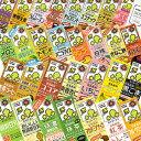 キッコーマン 豆乳飲料 200ml紙パック×72本[18本×4箱] 選り取り[調製 無調整 特濃 バナナ 麦芽 メロン 甘酒][賞味期…