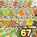 [お得クーポン配布中]キッコーマン 豆乳飲料200ml紙パック×18本×6ケースセット 選り取り[調製 無調整 特濃 バナナ …