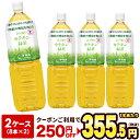 [送料無料]伊藤園 2つの働き カテキン緑茶 1.5LPET×16本[8本×2ケース][特保 トクホ お茶 脂肪 悪玉コレステロール…