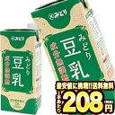 [sale]九州乳業 みどり豆乳 成分無調整豆乳 1000ml紙パック×12本[6本×2ケース][賞味期限:製造日より120日][送…