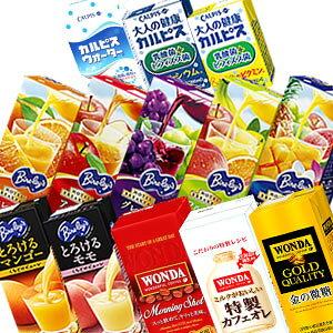 【1月31日出荷開始】アサヒ 紅茶・コーヒー・果汁・カルピス 125〜250ml紙パック飲料×24本×選べる2ケースセット 選り取り[賞味期限:2ヶ月以上]2セットまで1配送でお届け[2ケース選んで送