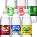 [全品対象先着順クーポン配布中]ウィルキンソン アサヒ 炭酸水[タンサン・レモン・グレープフルーツ・ピールライム・…