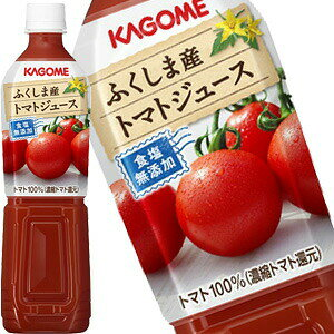 ふくしま産トマトジュース 食塩無添加 720ml×15本 PET
