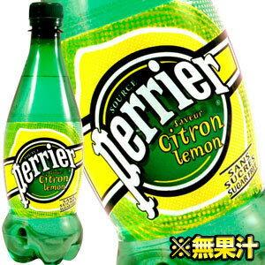 ペリエ レモン [perrier]炭酸水 500mlペットボトル 24本入 1ケース[水・ミネラルウォーター]炭酸入りミネラルウォーター2ケース毎に送料がかかります[税別]