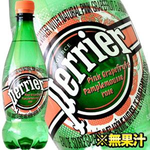 ペリエ[perrier] ピンクグレープフルーツ 500mlペットボトル×24本 炭酸水 [水・ミネラルウォーター]炭酸入りミネラルウォーター2ケースまで1配送でお届け[税別]